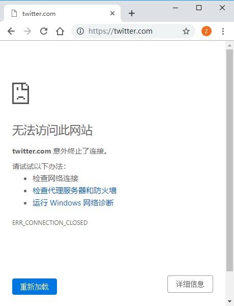 使用V2Ray代理网页无法加载或者无法访问网站